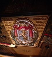 Пианино концертного типа Ed.Seiler