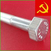 Болты высокопрочные ГОСТ Р 52644-2006