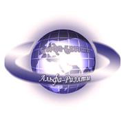 Продается агентство недвижимости Альфа-Риэлти
