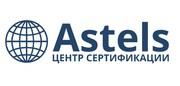 Разработка и внедрение плана ХАССП для всех типов предприятий