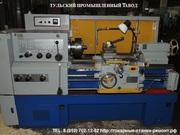 Станок токарный 1к62,  1к625,  16к20,  16в20 капитальный ремонт,  продажа