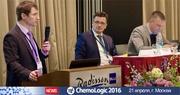 Ежегодная Конференция ChemoLogic'2016