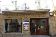 Действующий отель на побережье Коста Брава в Испании