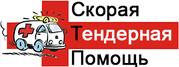 Полное сопровождение в государственных закупках и тендерах в Казахстане