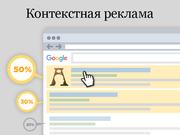 Размещение рекламы в Интернете от рекламного агентства.