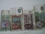 банкноты.госзнак.