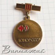 Значок Донор СССР III