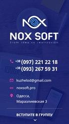 Noxsoft- создание и продвижение сайтов