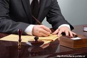 Юридические услуги компании