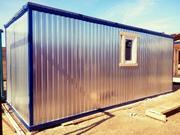 Распродажа теплых,  зимних металлических блок контейнеров.