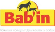 Французские сухие корма для кошек и собак ТМ «Bab'in»