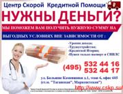 Риелтор по банковским продуктам для физ и юр лиц