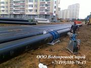 Монтаж строительство трубопроводов Москва