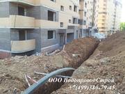 Монтаж строительство инженерных сетей Москва