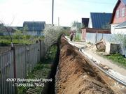 Прокладка водопроводных труб Москва