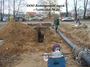 Водоснабжение и канализация Москва Инженерные сети