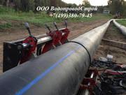 Монтаж магистральных трубопроводов Москва