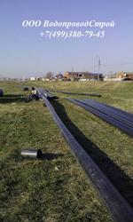 Монтаж трубопроводов сельхозназначения