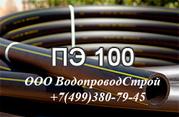 Трубы пэ 100 напорные,  Москва Трубы пнд водопроводные в Москве,  Москов