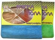 Салфетки  для уборки  из микрофибры .