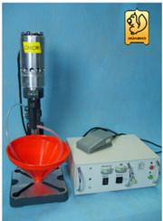 УЗ станок для прошивки (сверления) отверстий
