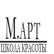 Курсы визажистов в Москве.