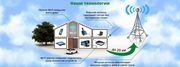 Установка безлимитного интернета и телефонии в дом,  дачу или офис