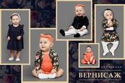 Дизайнерская детская одежда