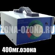 Бытовые озонаторы для дезинфекции,  дезодорации воздуха и очистки воды.