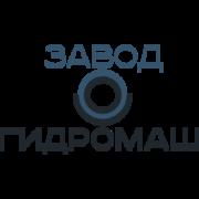 Производство гидравлического насосного оборудования по тех. заданию