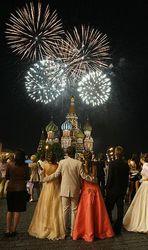 Организация выпускных в Москве и М.О.