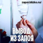 Медицинская помощь на дом. Пушкино