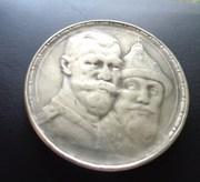 рубль 300 лет дому романовых 1613-1913 серебро