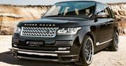 Запчасти б/у и новые для Land Rover.