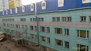 Офисный центр ''Савеловский''