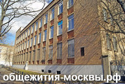 Сервис по подбору общежитий для рабочих и строительных бригад.