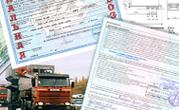 Оформление разрешений на перевозку крупногабаритных и тяжеловесных