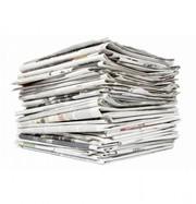 Продается известное СМИ. Рекламно-информационная газета Минского р-на