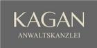 Бизнес эмиграция в германию