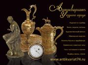 Продаю антиквариат,  винтажные изделия и предметы старины
