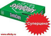 Акция! SvetoCopy и Снегурочка 170 рублей!