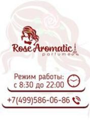 Интернет магазин оригинальной парфюмерии и косметики