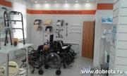 Прокат инвалидных колясок. г. Ивантеевка