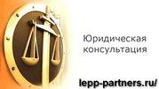 Юристы Москвы консультации.