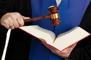 Комплекс юридических услуг