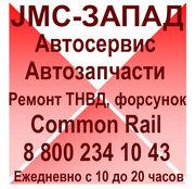 Запчасти JMC 1032, 1043, 1051, 1052-слесарный ремонт,  ТО.