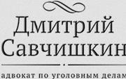 Юрист по гражданским делам в Москве