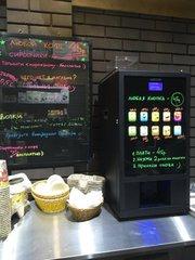 Аренда профессиональной кофемашины Unicum Nero