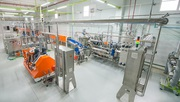 Продается высокодоходная кондитерская фабрика