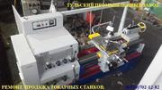 Капитальный ремонт токарных станков в Туле,  Москве,  Брянске,  Смоленске